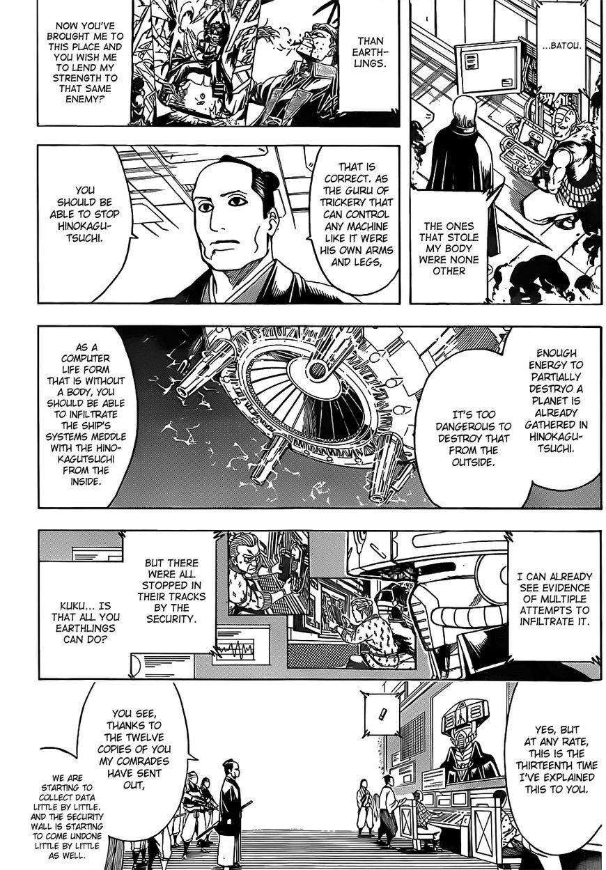 Gintama Chapter, 639 image 011