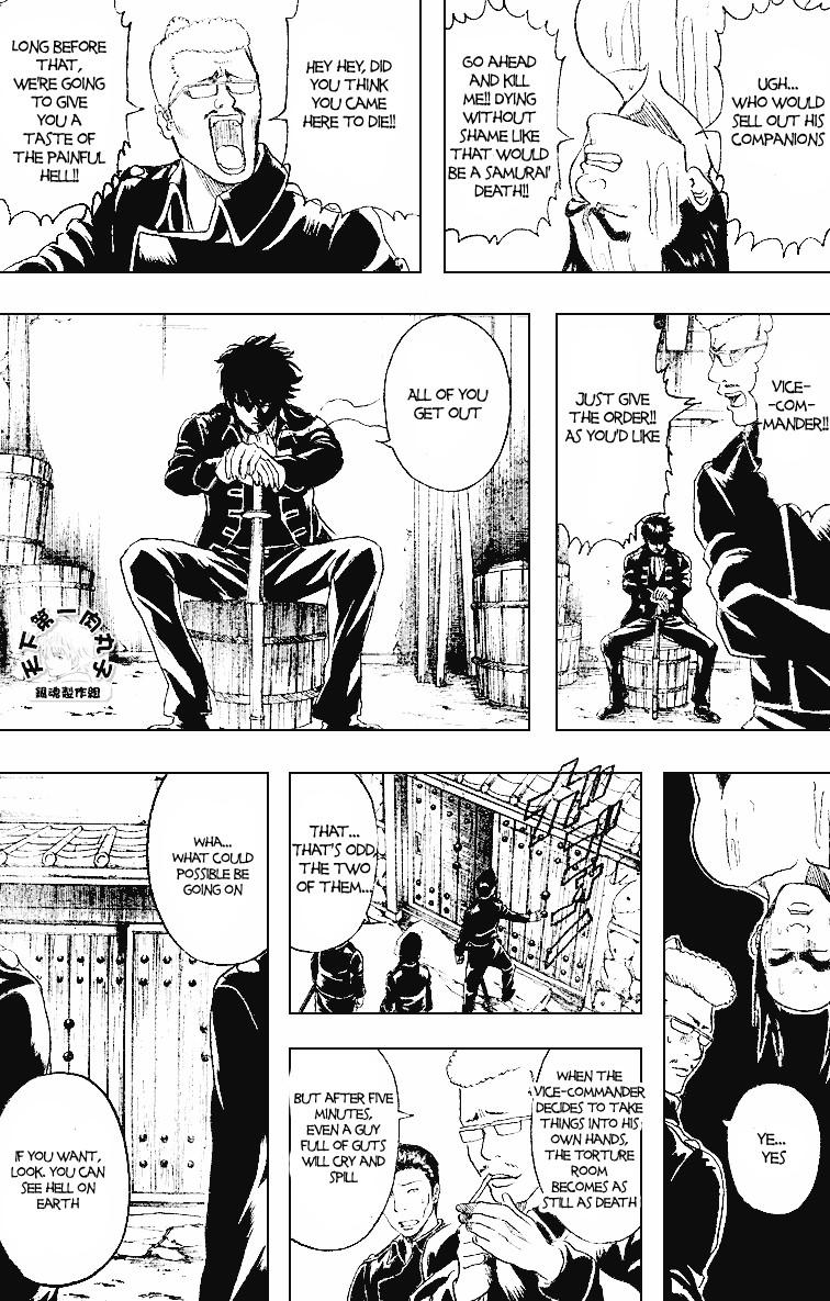 Gintama Chapter, 159 image 014