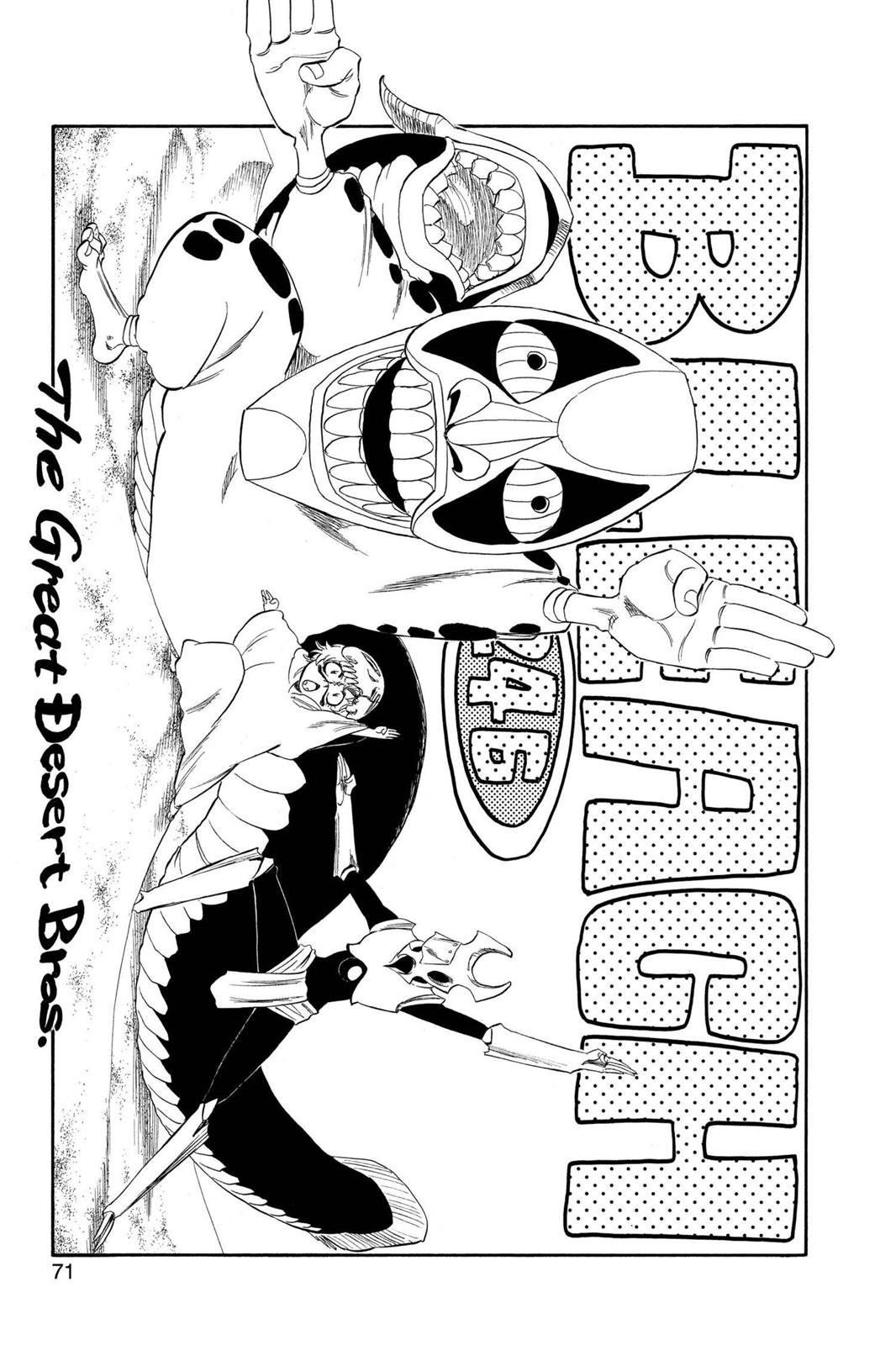 Bleach, Chapter 246 image 005