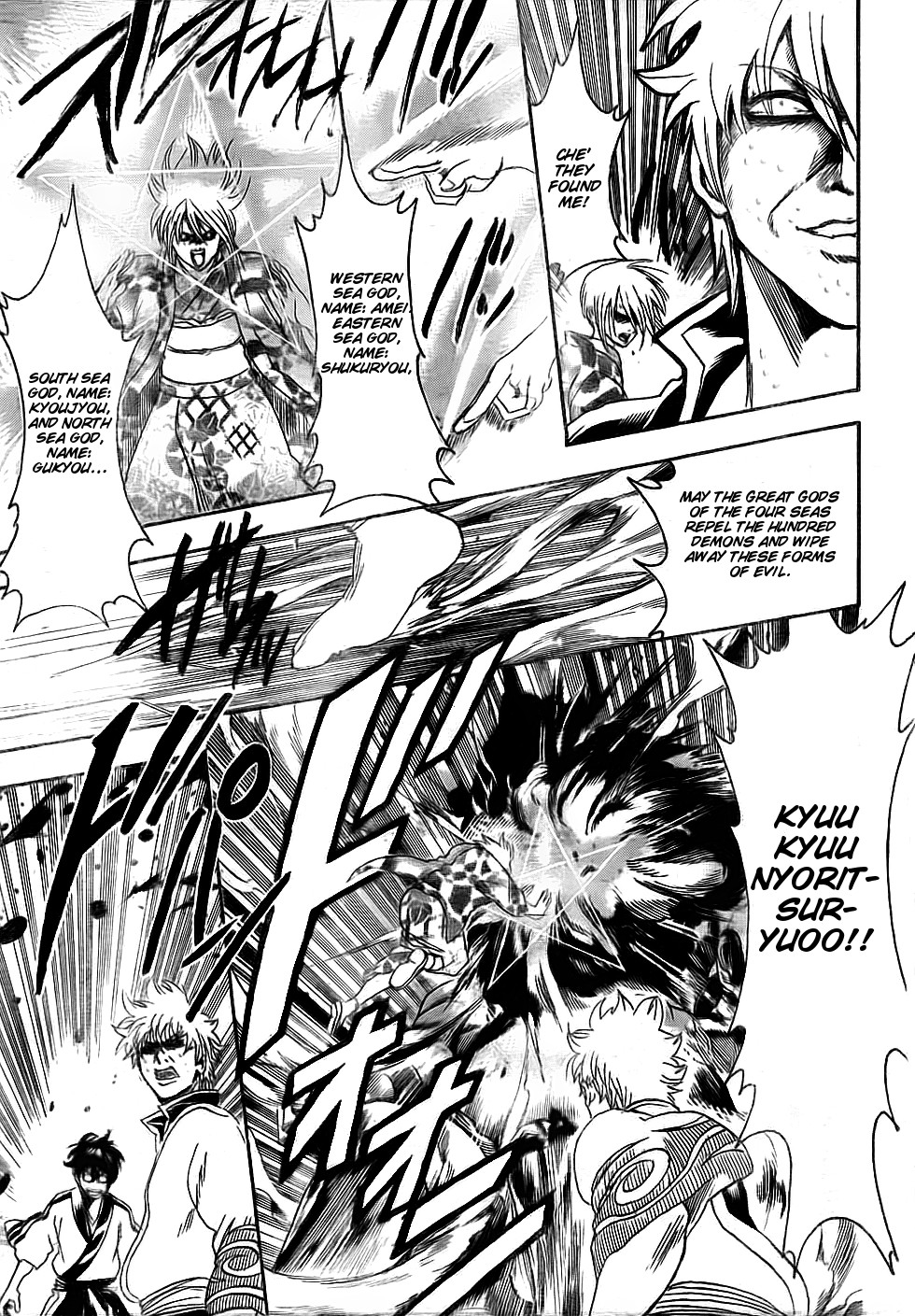 Gintama Chapter, 282 image 009
