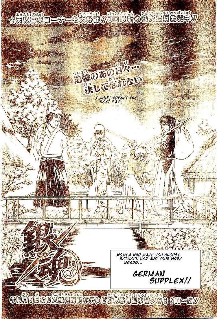 Gintama Chapter, 132 image 004