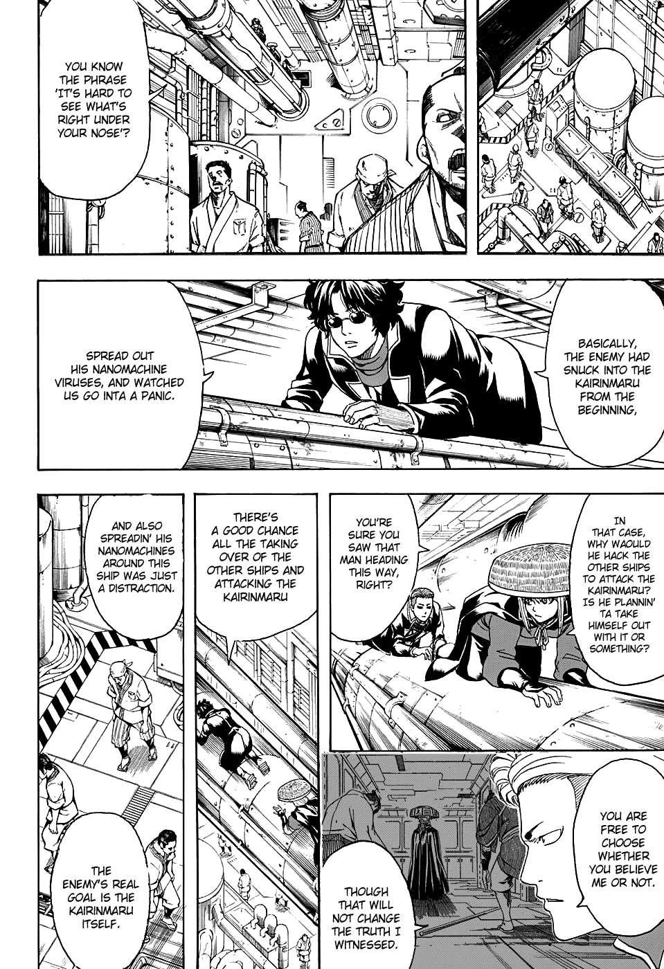 Gintama Chapter, 566 image 008