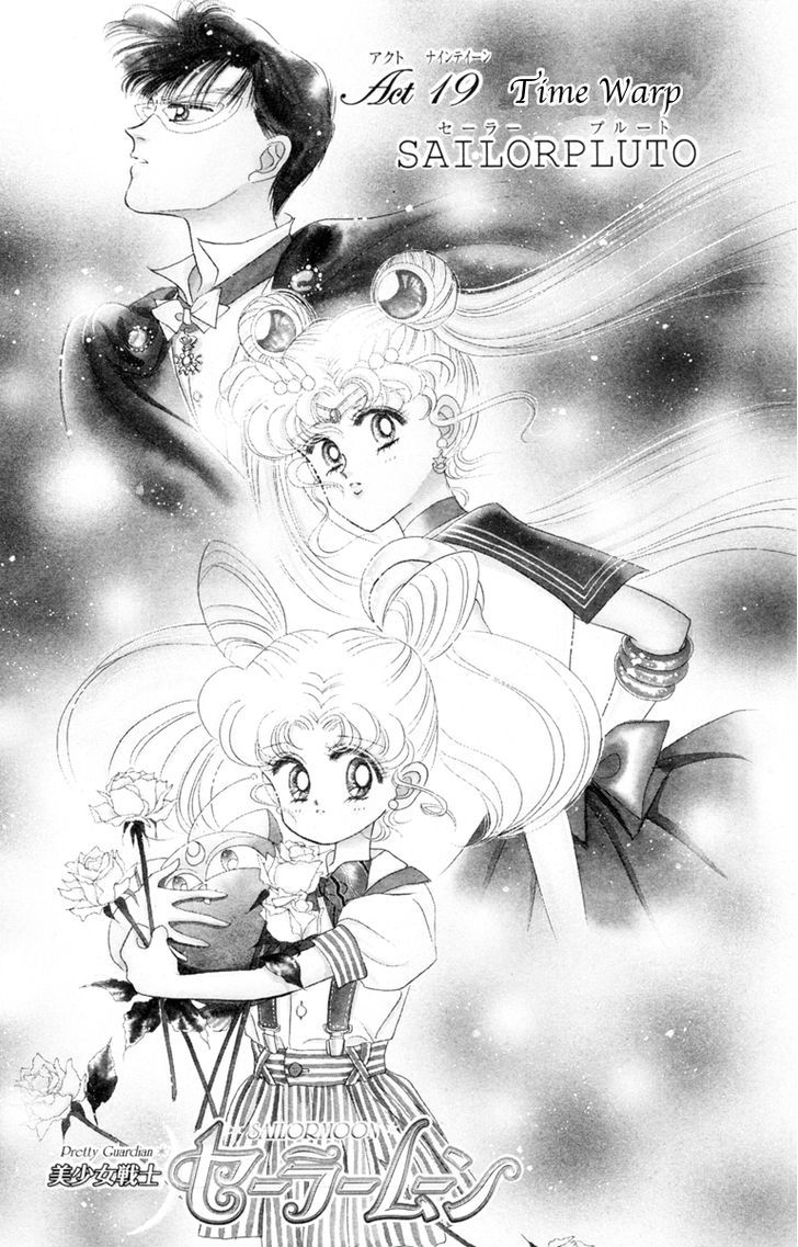 Sailor Moon, Cahpter 19 image 001