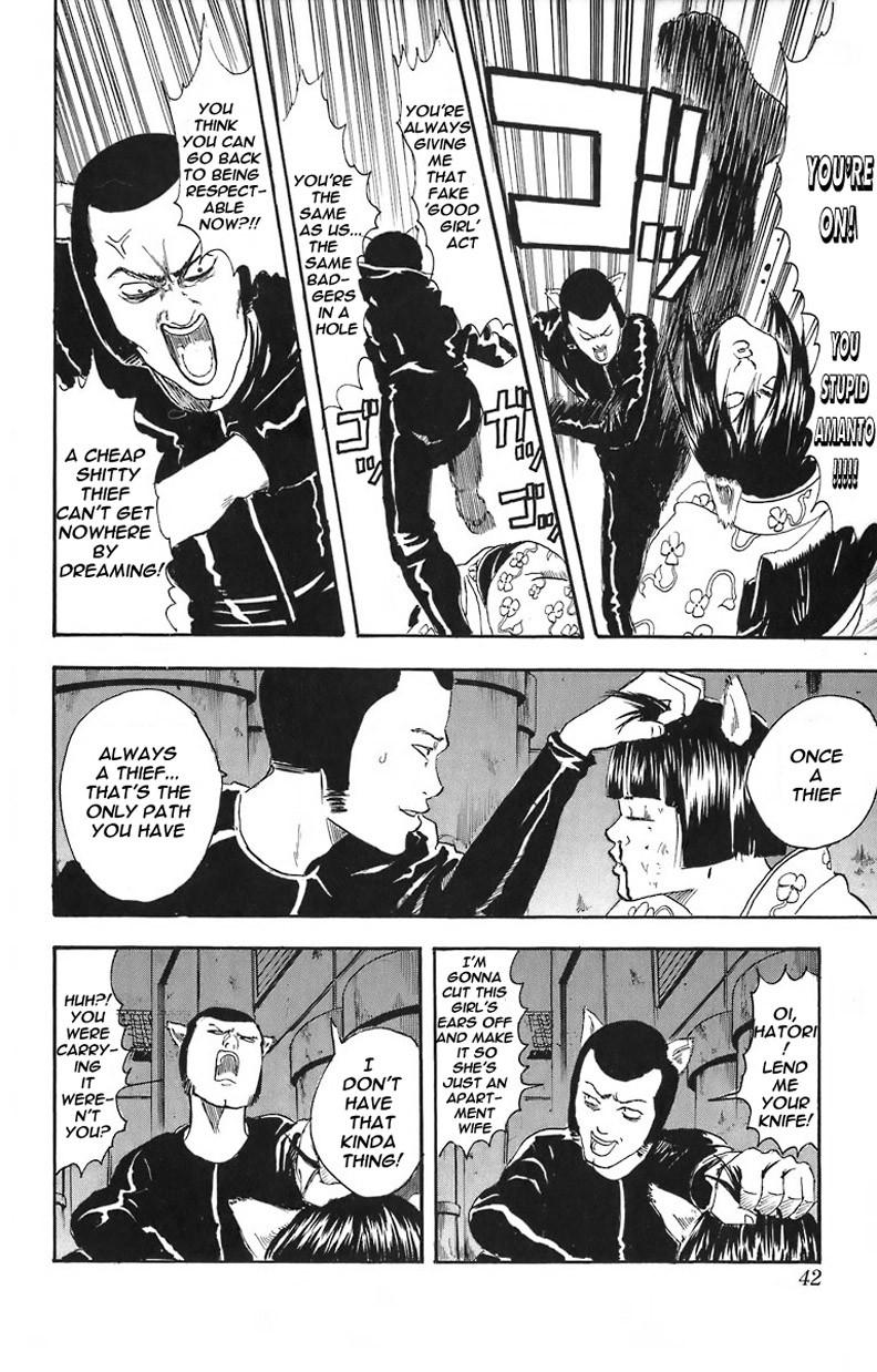 Gintama Chapter, 24 image 017