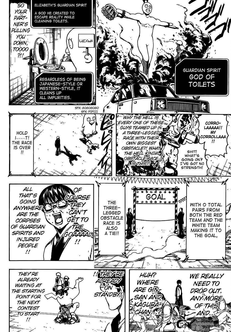 Gintama Chapter, 501 image 008