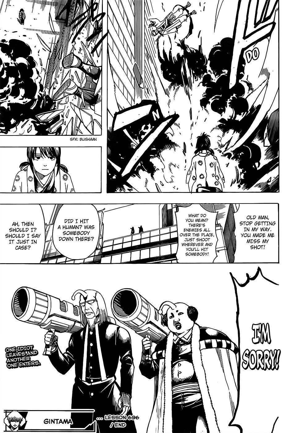 Gintama Chapter, 696 image 019