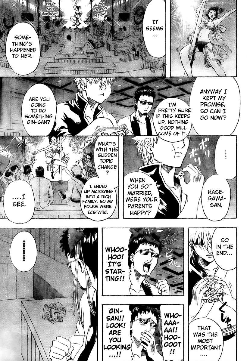 Gintama Chapter, 296 image 020