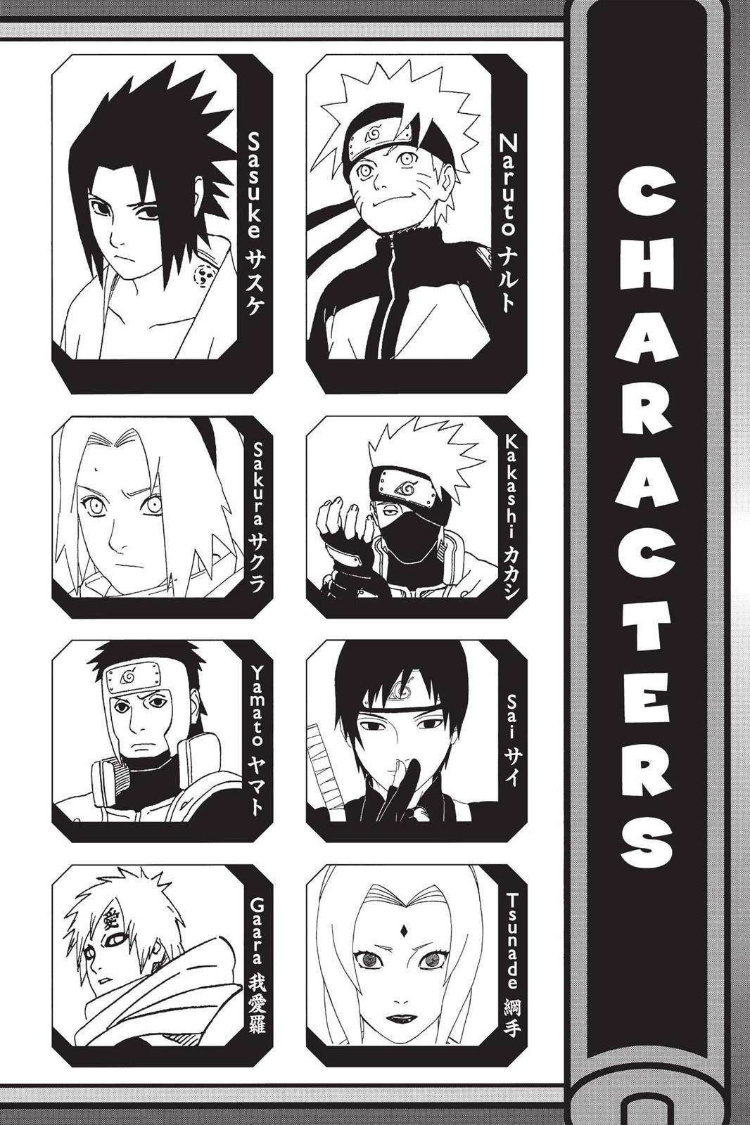 Naruto, Chapter 566 image 005