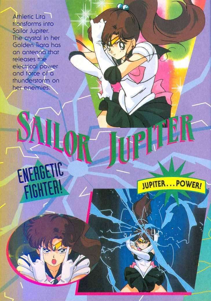 Sailor Moon, Cahpter 2 image 009