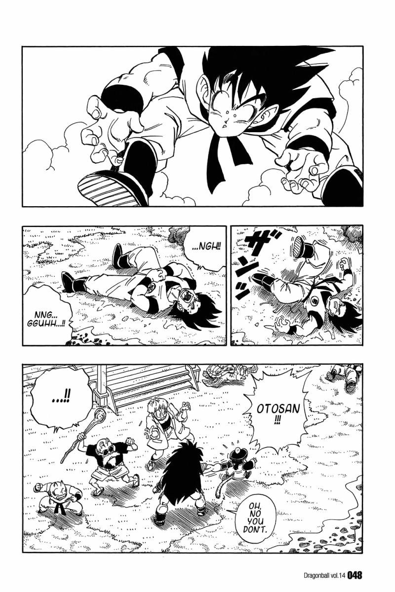 Dragon Ball, Chapter 197 image 014