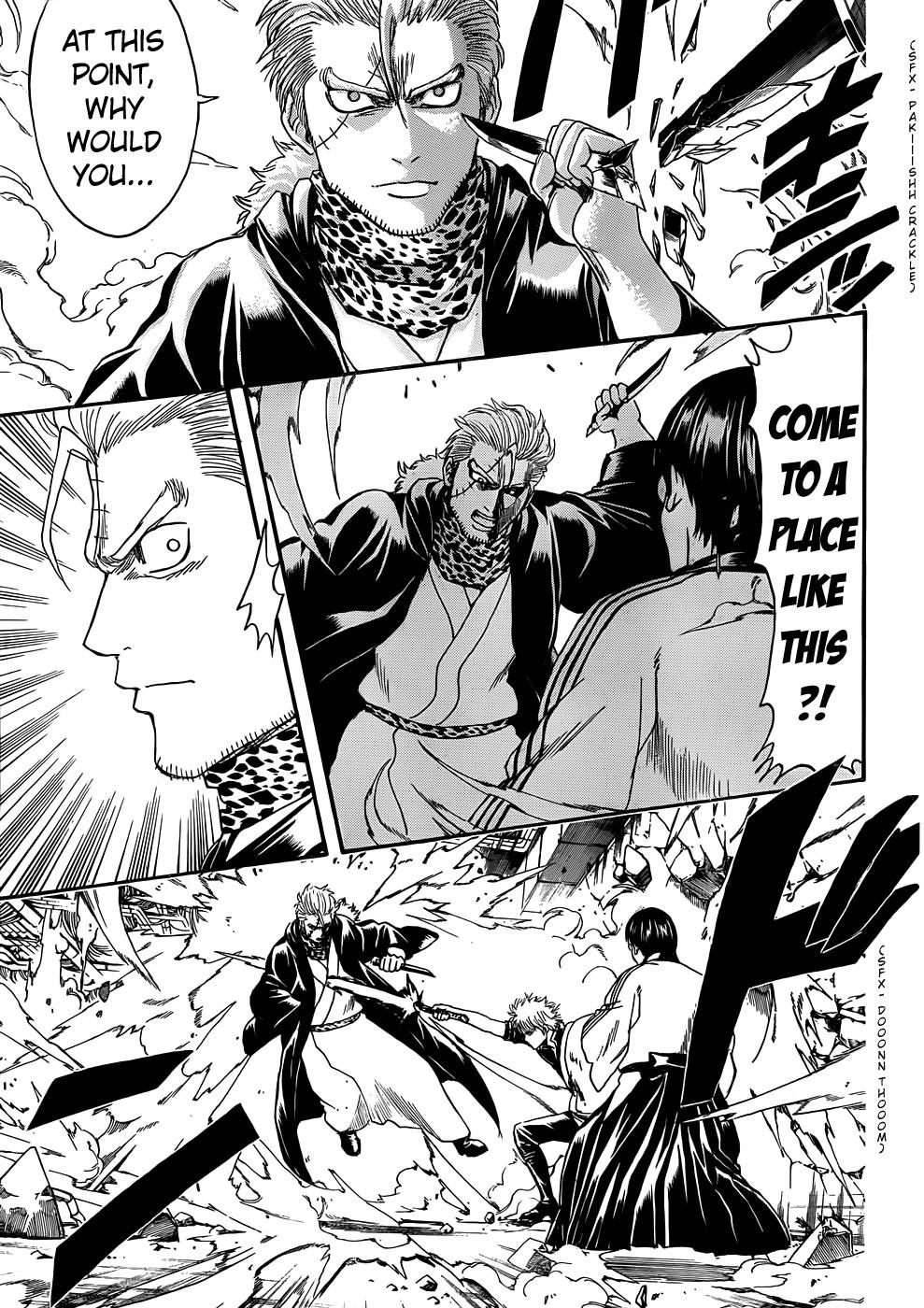 Gintama Chapter, 408 image 003