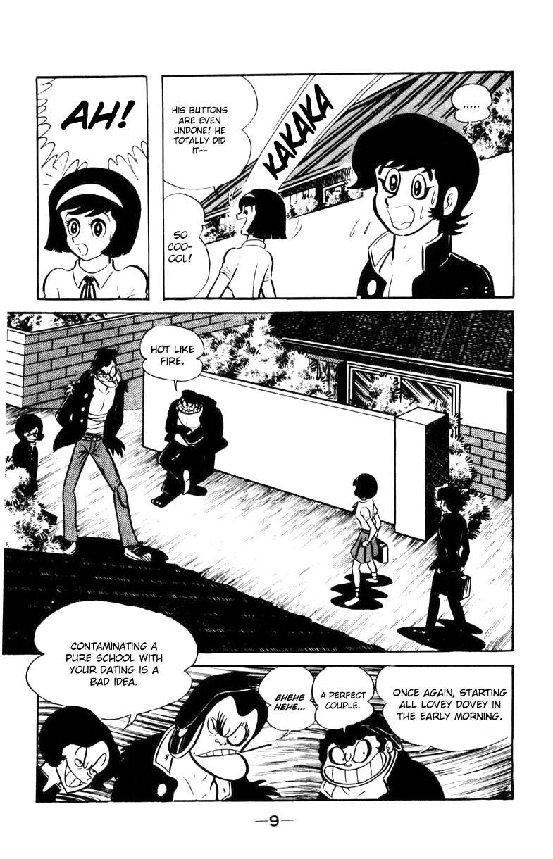 Devilman, Chapter 2 image 006