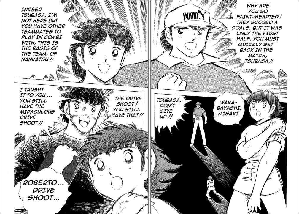 Captain Tsubasa, Chapter 66 image 062