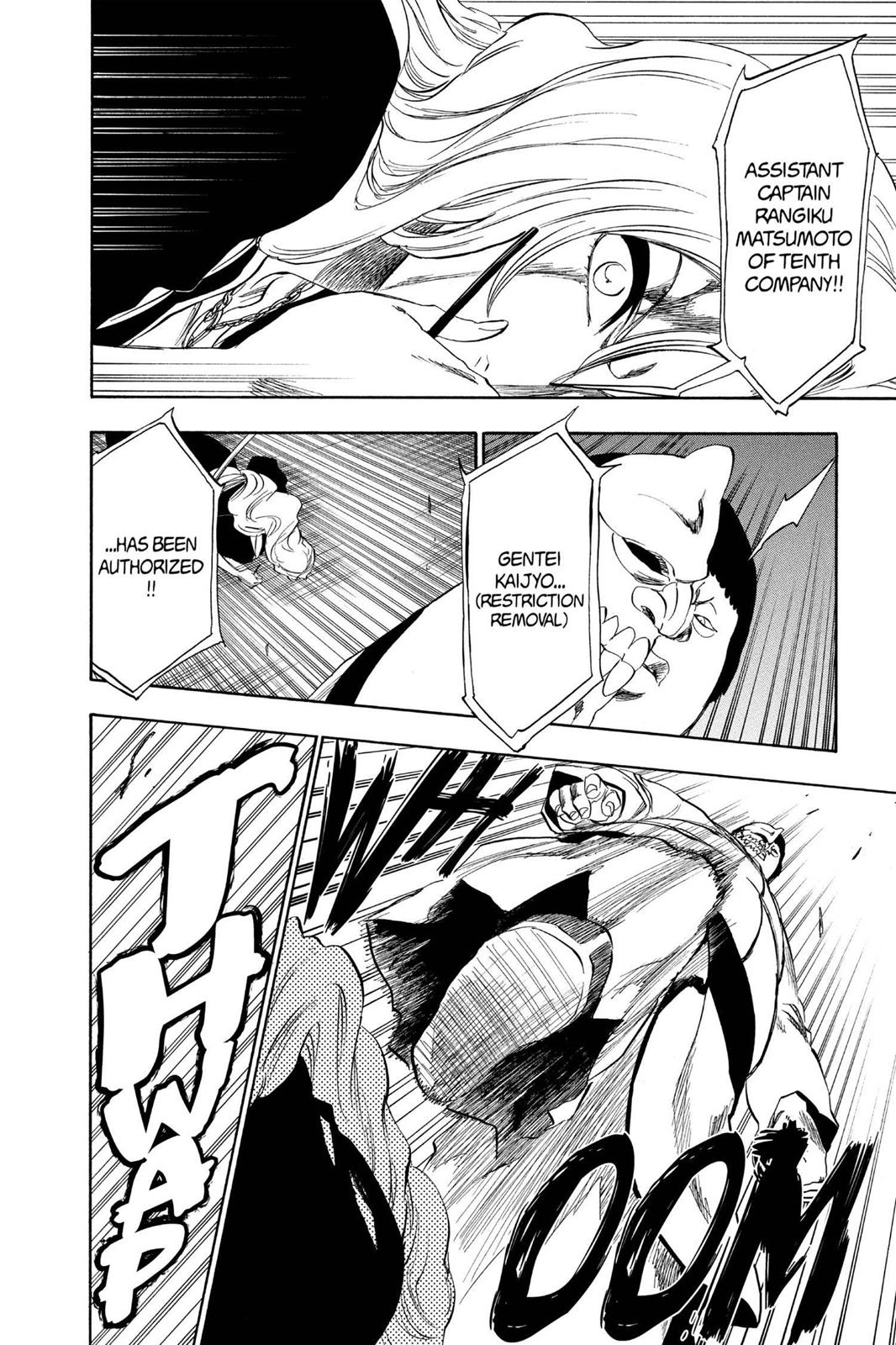 Bleach, Chapter 209 image 012