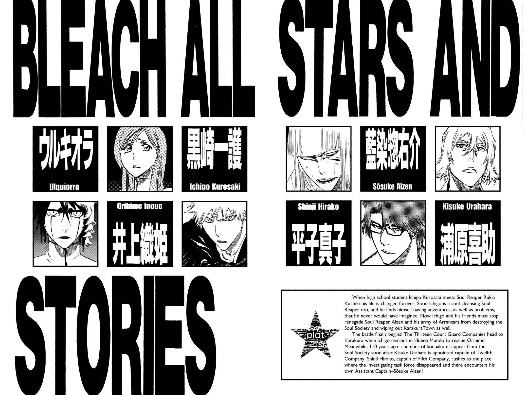Bleach, Chapter 315.8 image 005