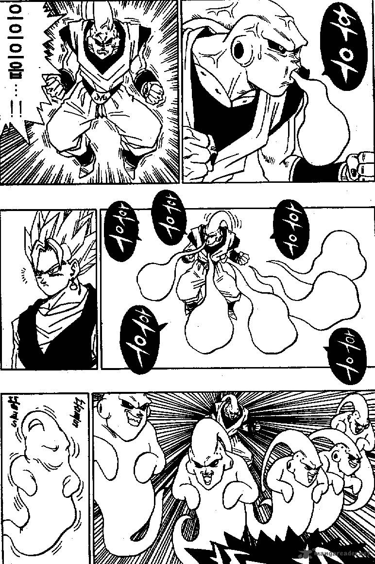 Dragon Ball, Chapter 506 image 002