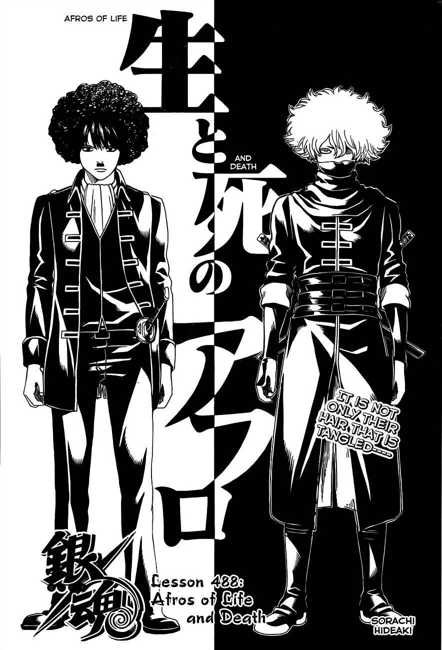 Gintama Chapter, 488 image 006