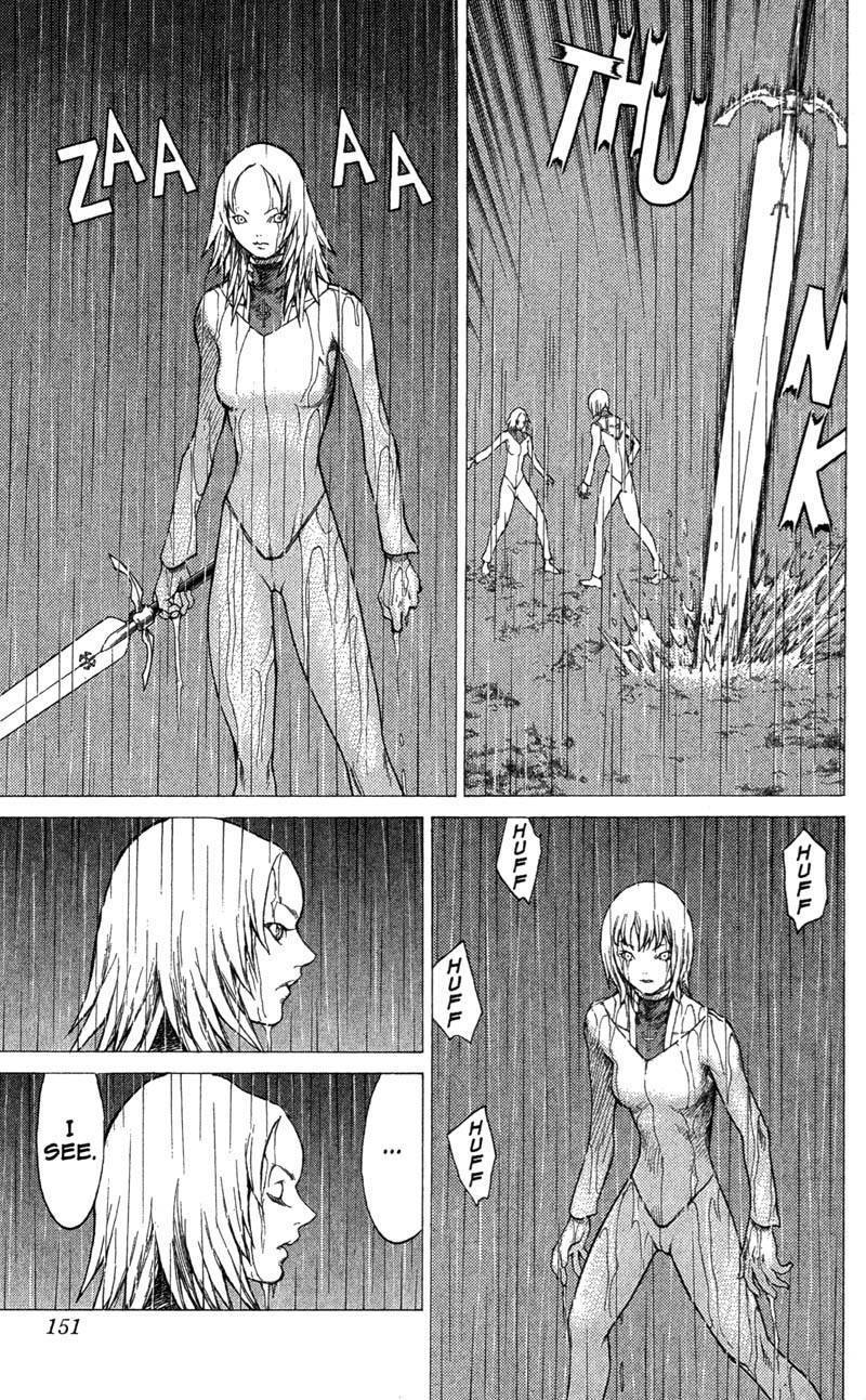 Claymore, Chapter 26 image 018