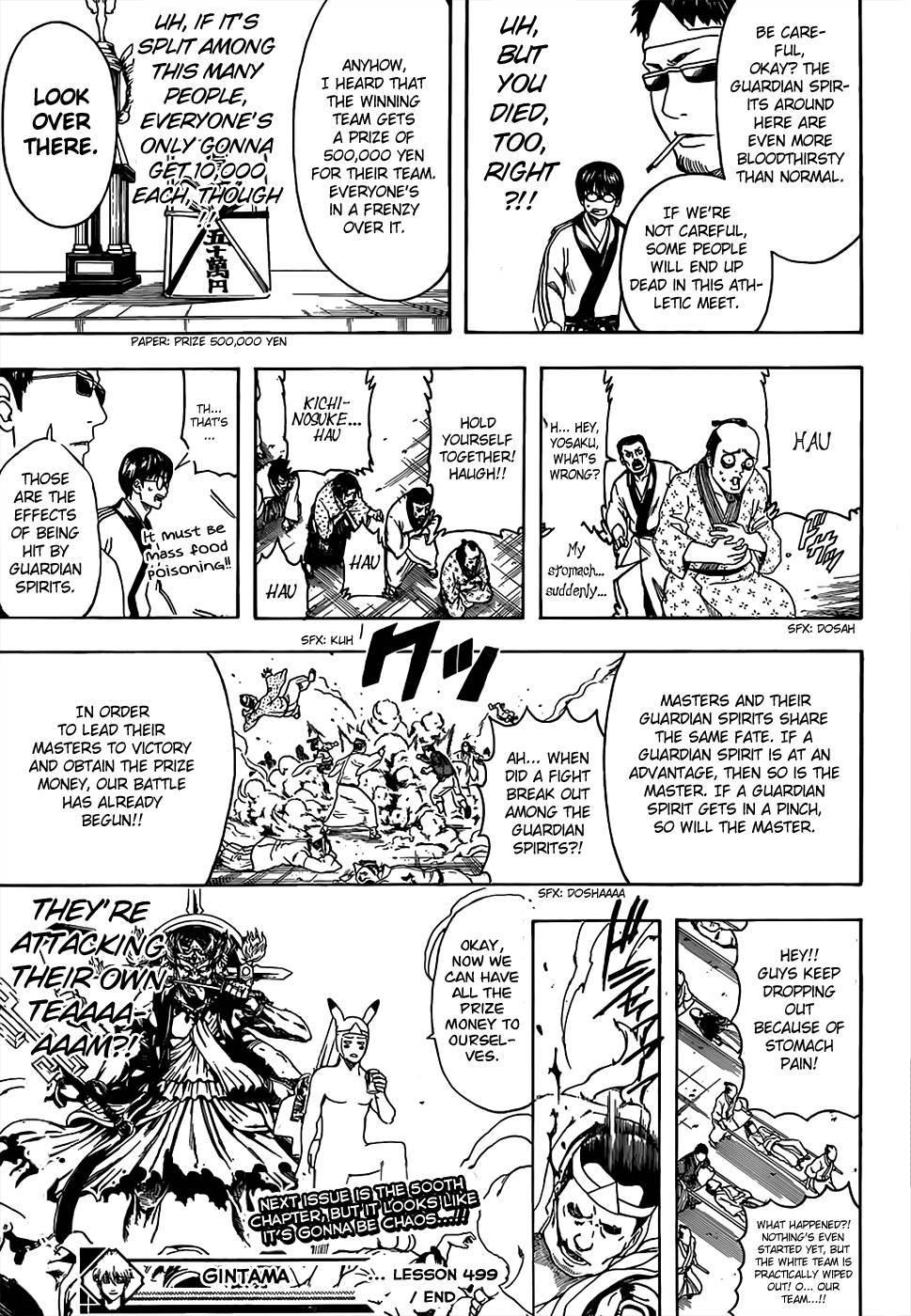 Gintama Chapter, 499 image 017
