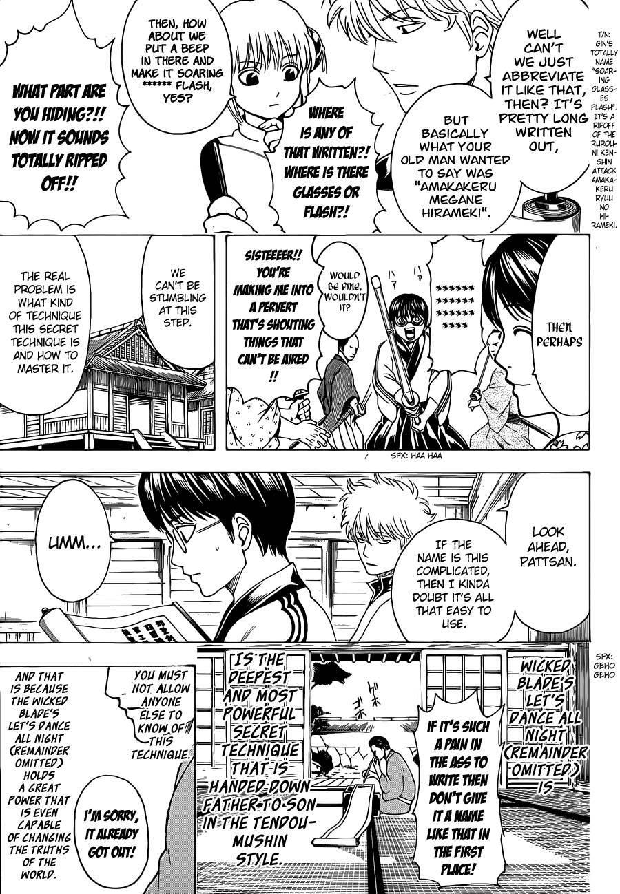 Gintama Chapter, 486 image 009