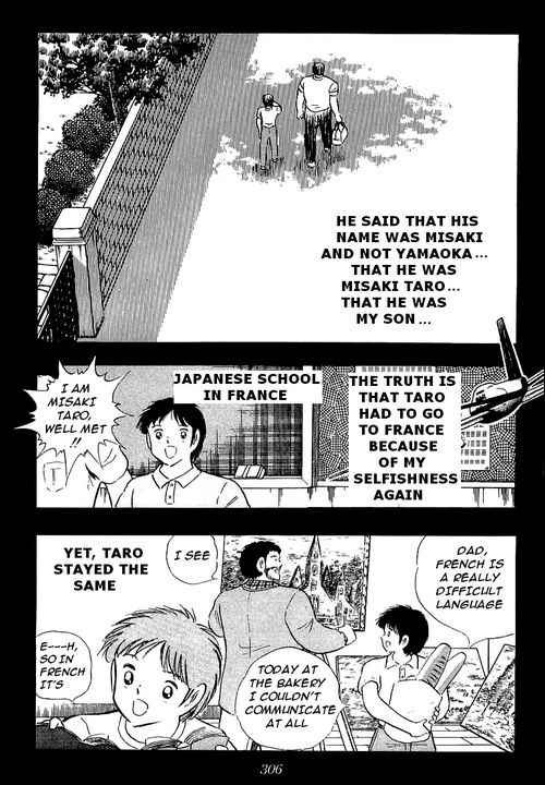 Captain Tsubasa, Chapter 94 image 088