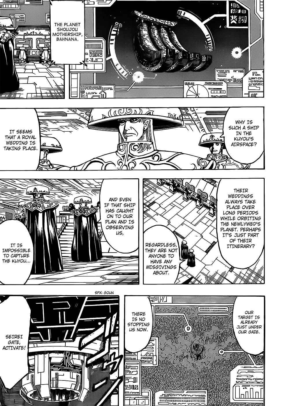 Gintama Chapter, 694 image 011