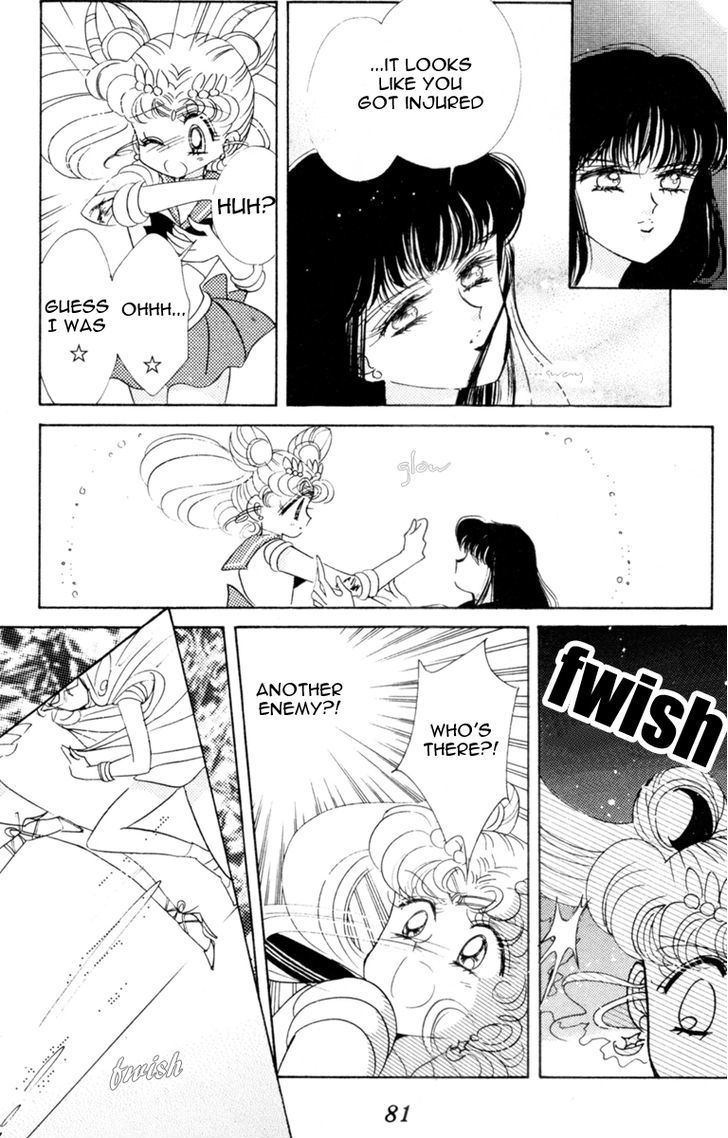 Sailor Moon, Cahpter 28 image 006