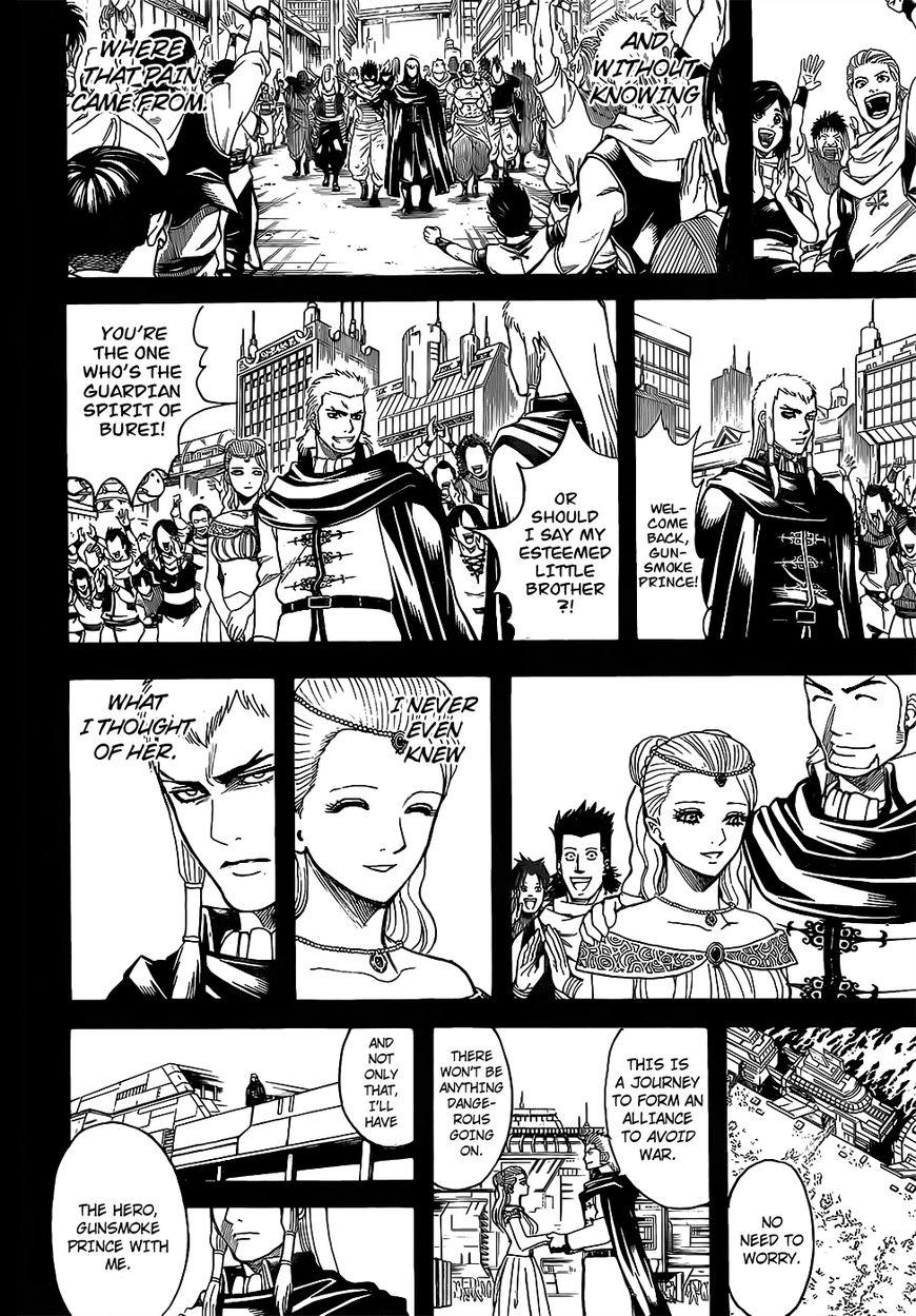 Gintama Chapter, 648 image 008