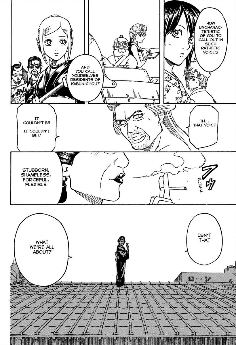 Gintama Chapter, 306 image 008