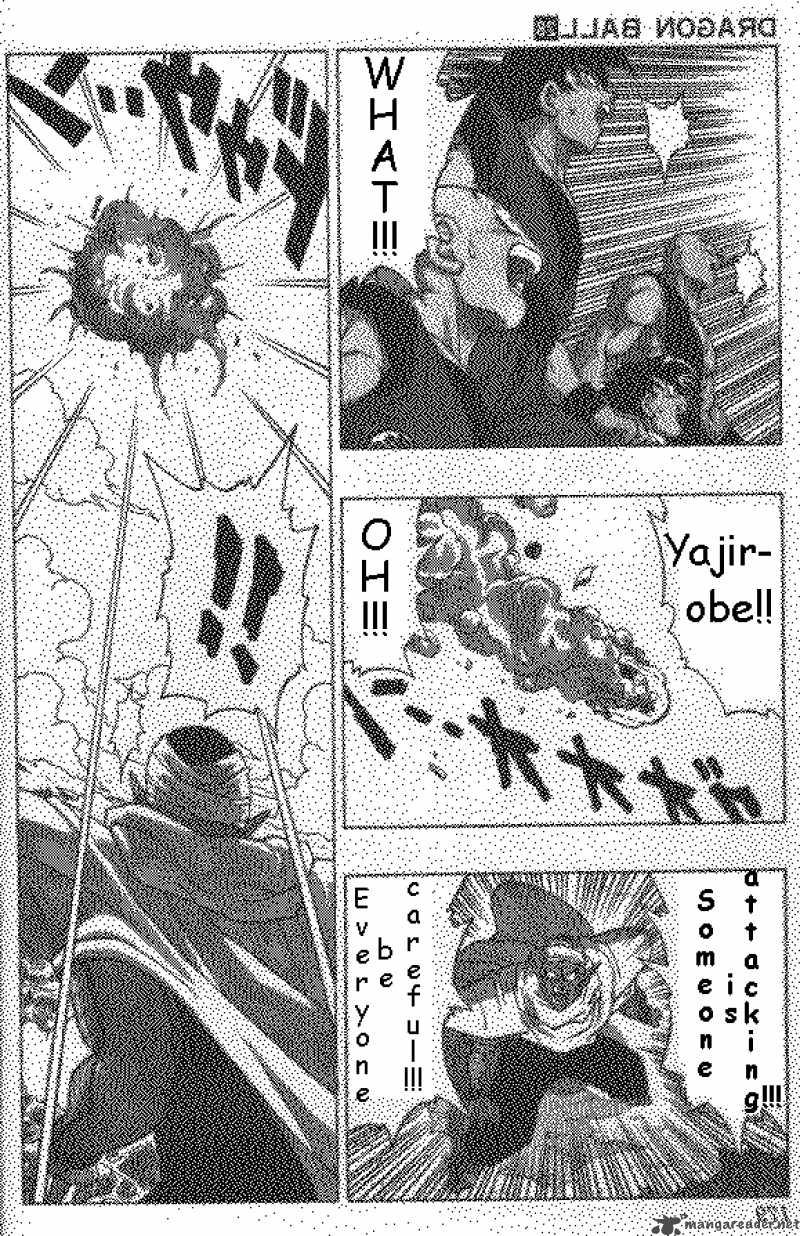 Dragon Ball, Chapter 337 image 012