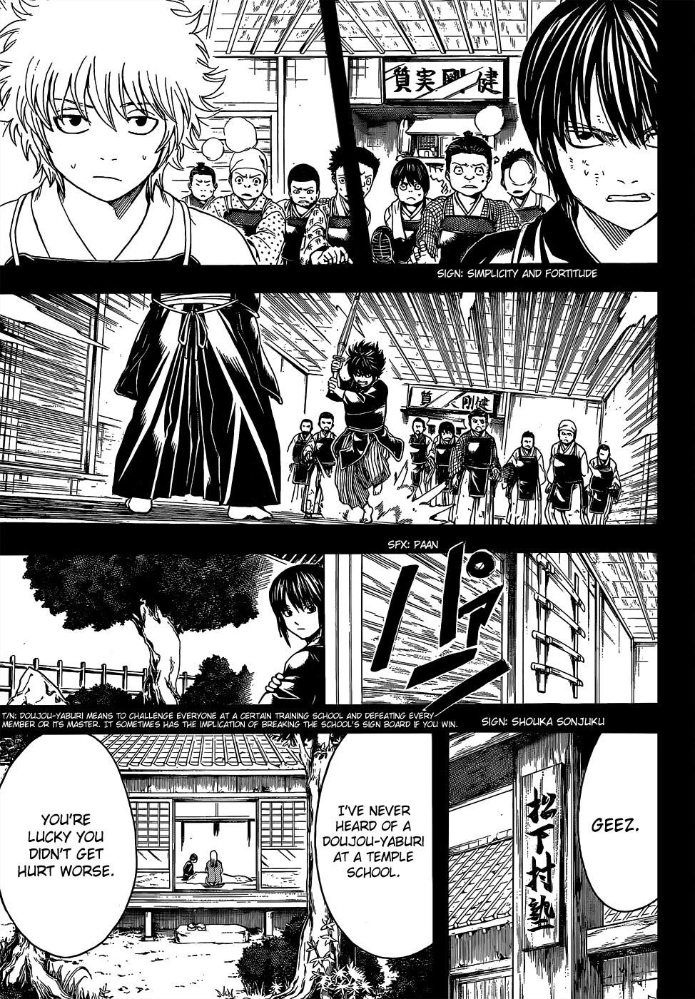 Gintama Chapter, 517 image 007