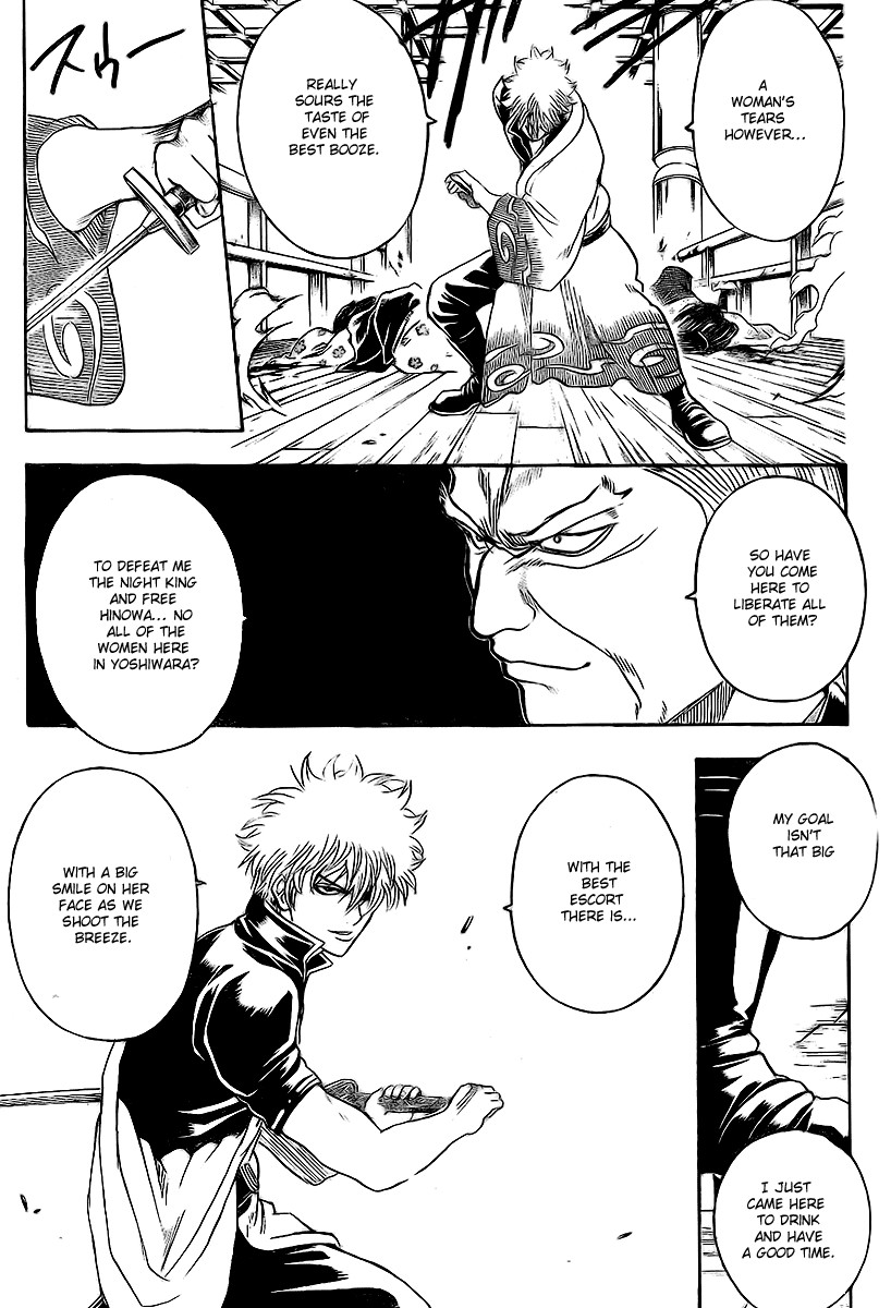 Gintama Chapter, 221 image 011