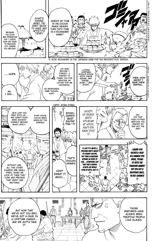 Gintama Chapter, 341 image 011