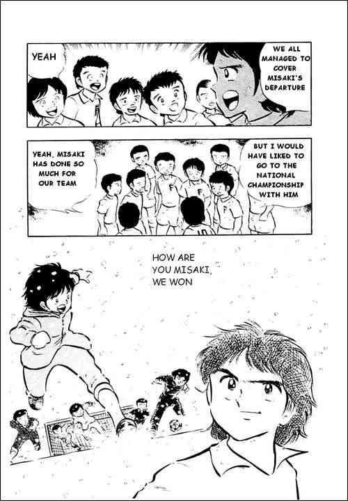 Captain Tsubasa, Chapter 15 image 023