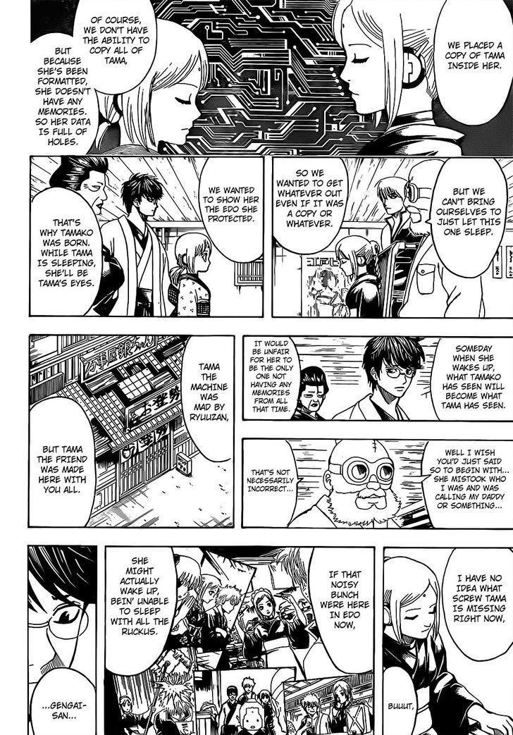 Gintama Chapter, 671 image 006