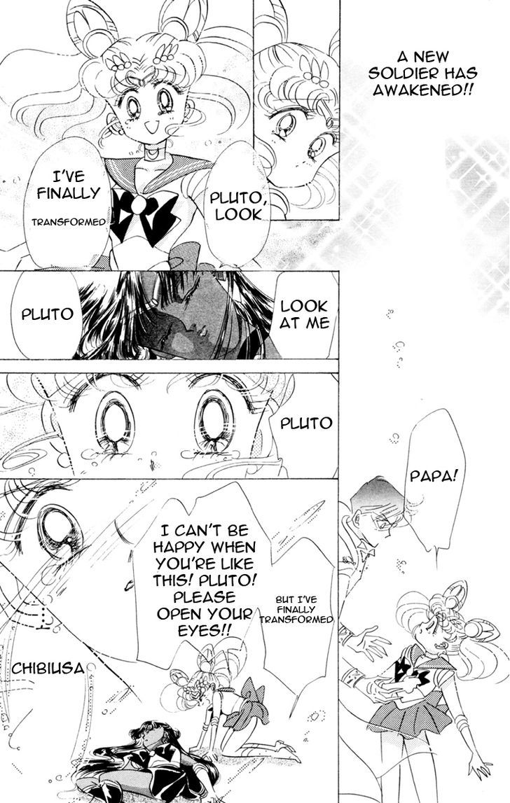 Sailor Moon, Cahpter 25 image 034