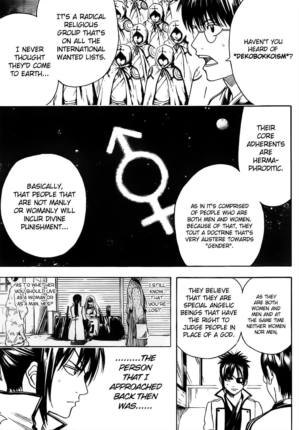 Gintama Chapter, 438 image 011