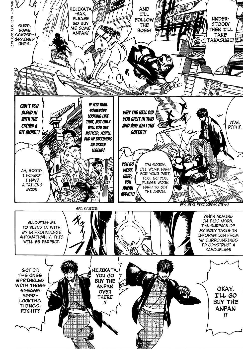 Gintama Chapter, 683 image 016