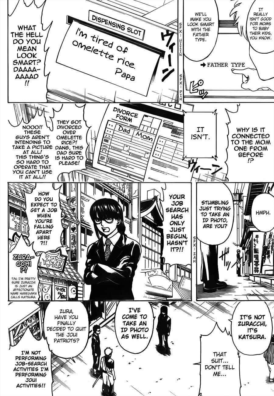 Gintama Chapter, 487 image 010
