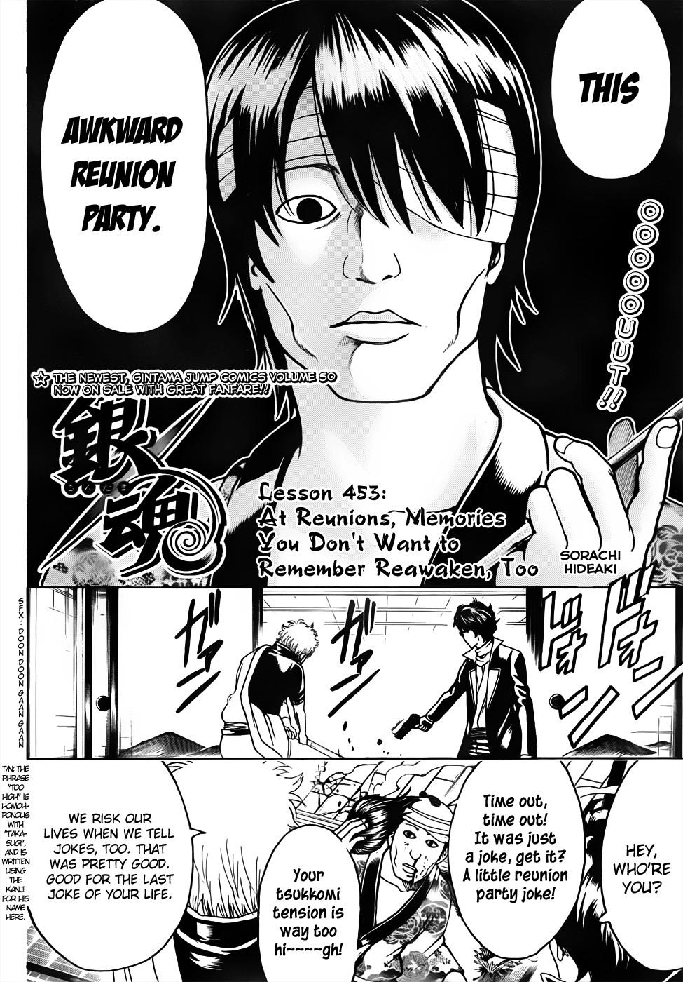 Gintama Chapter, 453 image 004