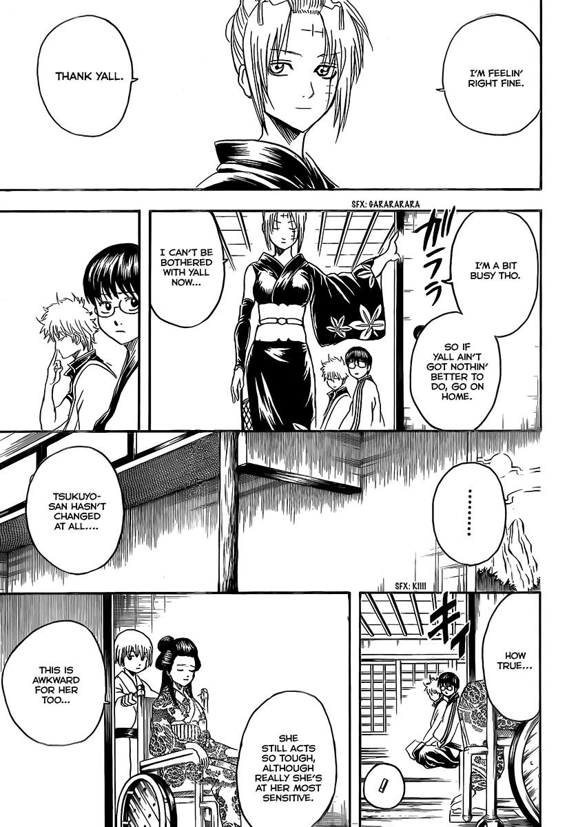 Gintama Chapter, 262 image 003