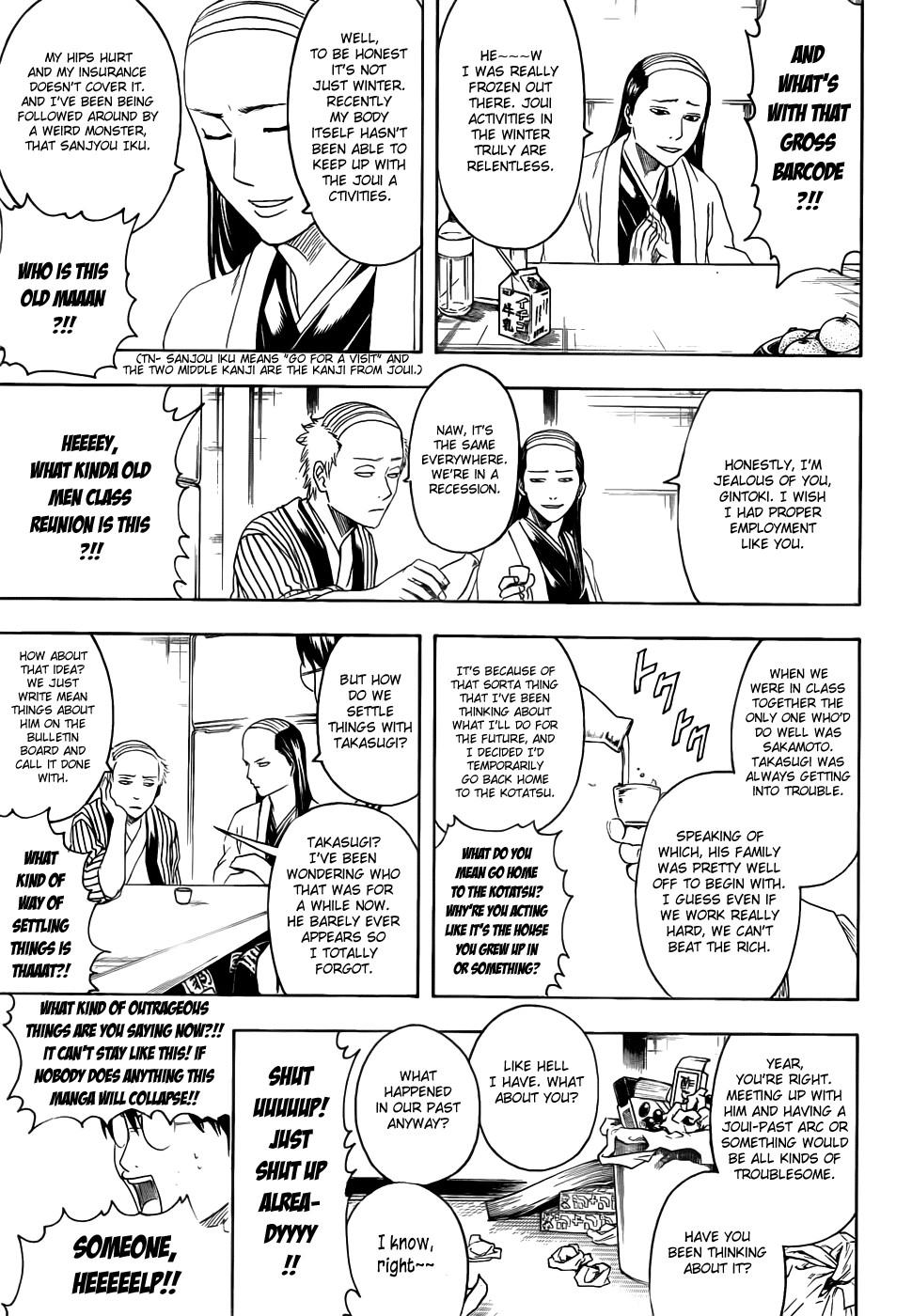 Gintama Chapter, 383 image 011