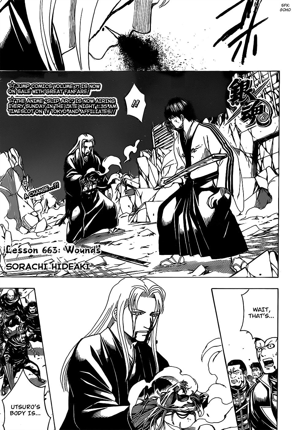 Gintama Chapter, 663 image 001