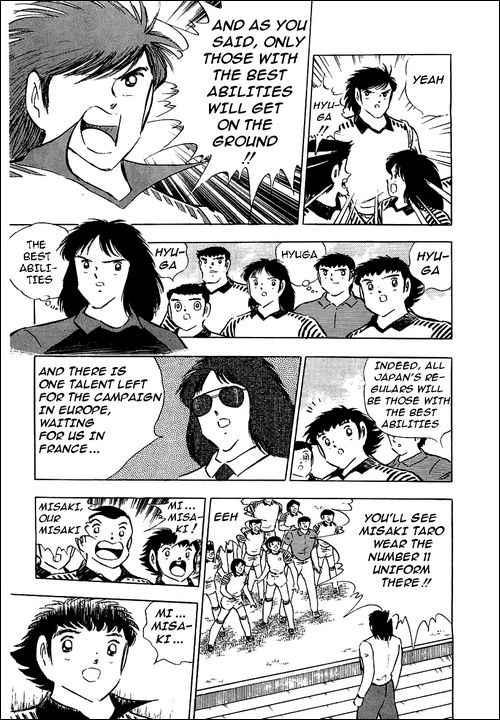 Captain Tsubasa, Chapter 89 image 022