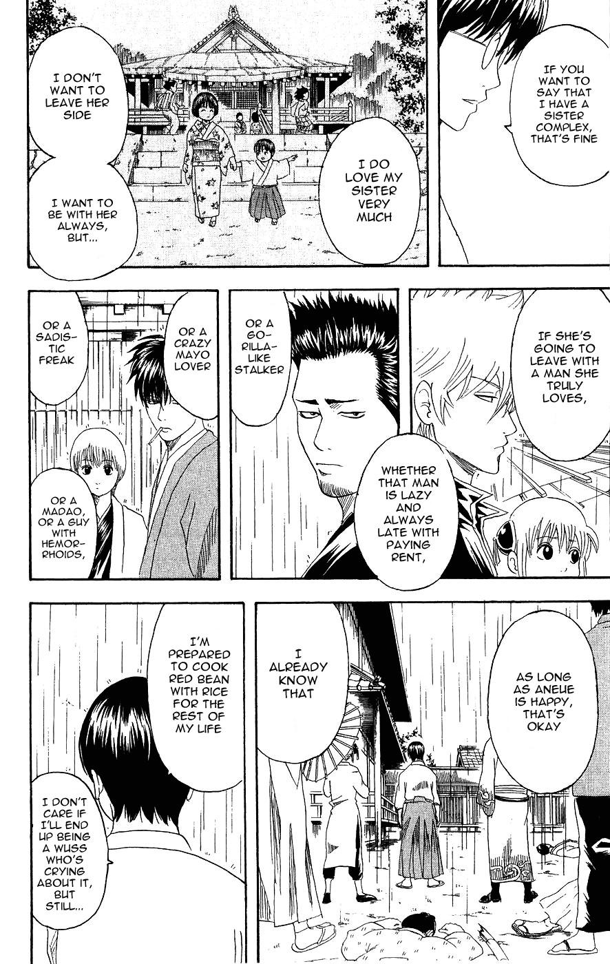 Gintama Chapter, 112 image 008