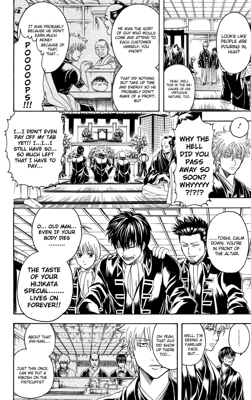 Gintama Chapter, 316 image 002