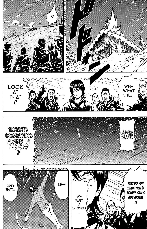 Gintama Chapter, 346 image 016
