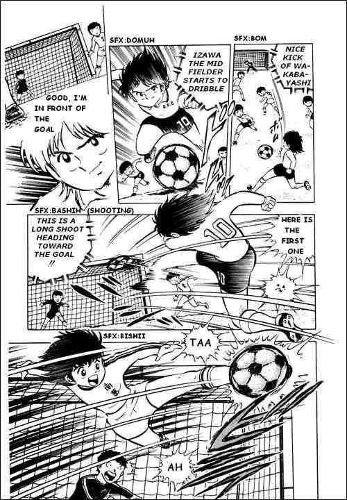 Captain Tsubasa, Chapter 5 image 014