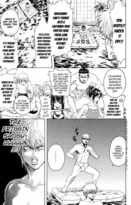 Gintama Chapter, 323 image 011