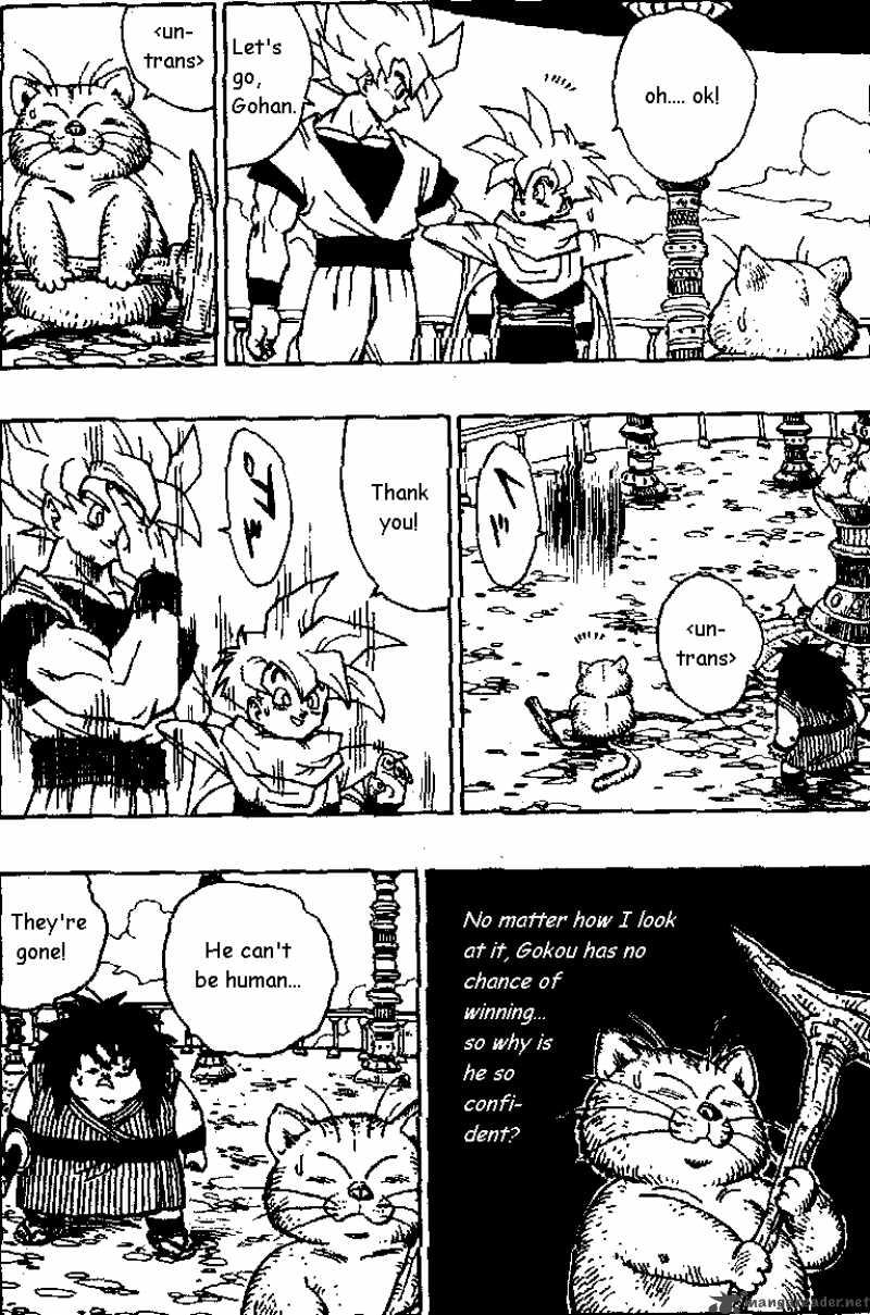 Dragon Ball, Chapter 391 image 012